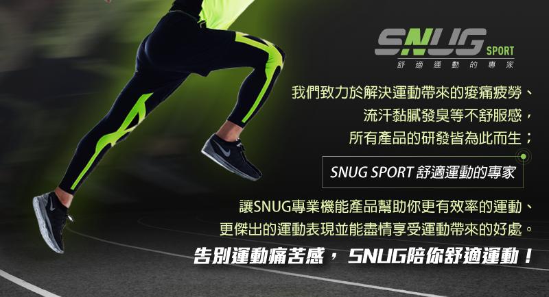 《sNug直營-運動壓縮護踝襪套》穩定腳踝 /保護支撐 /漸進加壓 /輕薄透氣