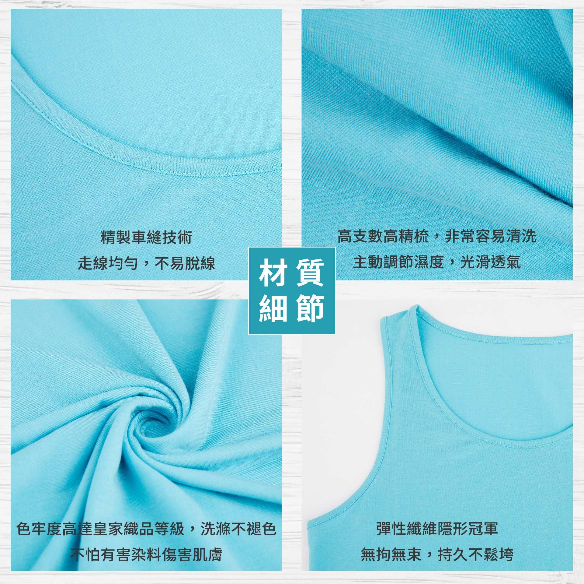 Pure5.5酸鹼平衡衣