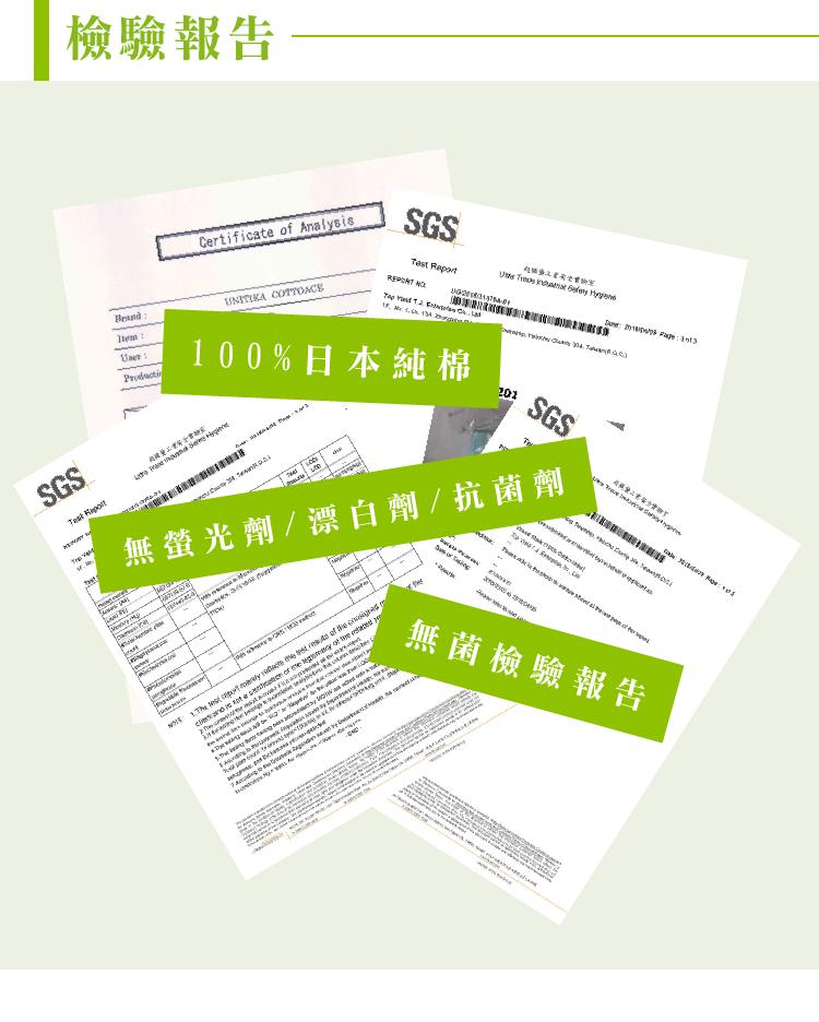 特賣【HORIZON天際線】極致純棉隨身毛巾(10入裝)X3罐