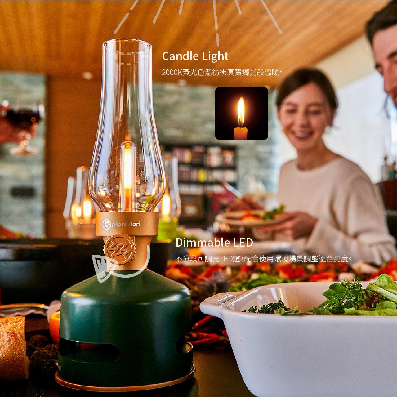MoriMori LED煤油燈藍牙音響 產品描述