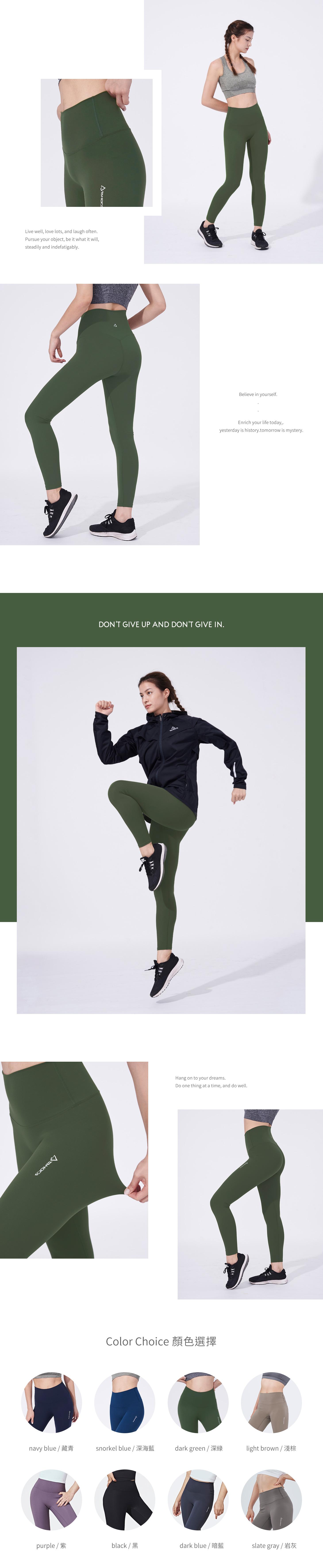 輕量彈力緊身瑜珈褲 深綠色
