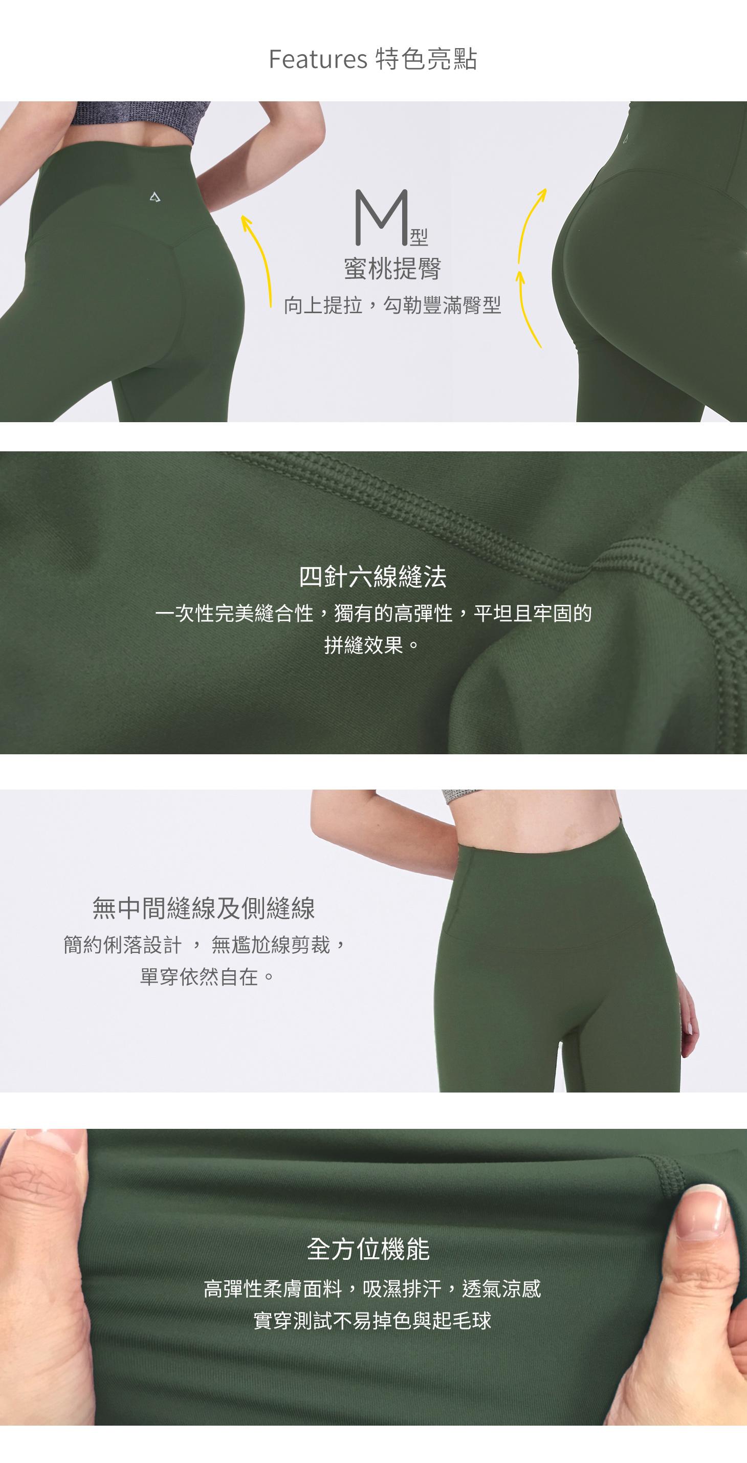 TAKODA 輕量彈力緊身瑜珈褲 深綠色