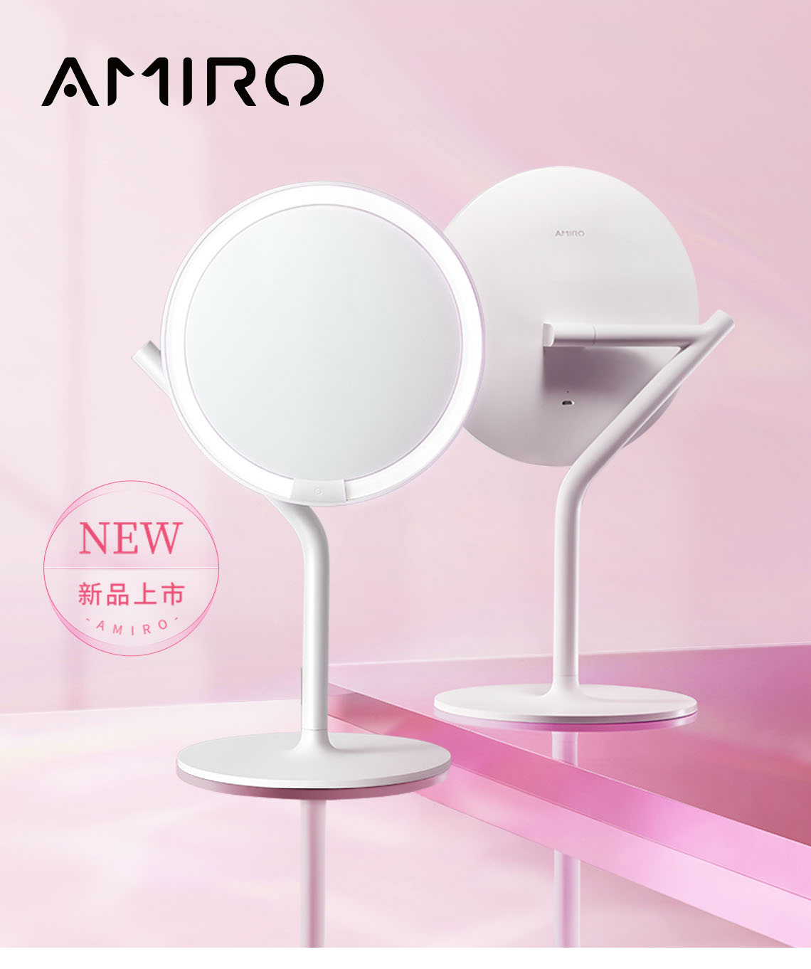 AMIRO Mini 2.0 高清日光化妝鏡具備 95% 日光還原的高顯色光源,能展現專業化妝室的照度,化妝從此無色差。 360° 發光無死角,內建五種亮度可以自由調節,在不同環境都能帶來全臉均勻亮度無陰影的絕佳化妝體驗。