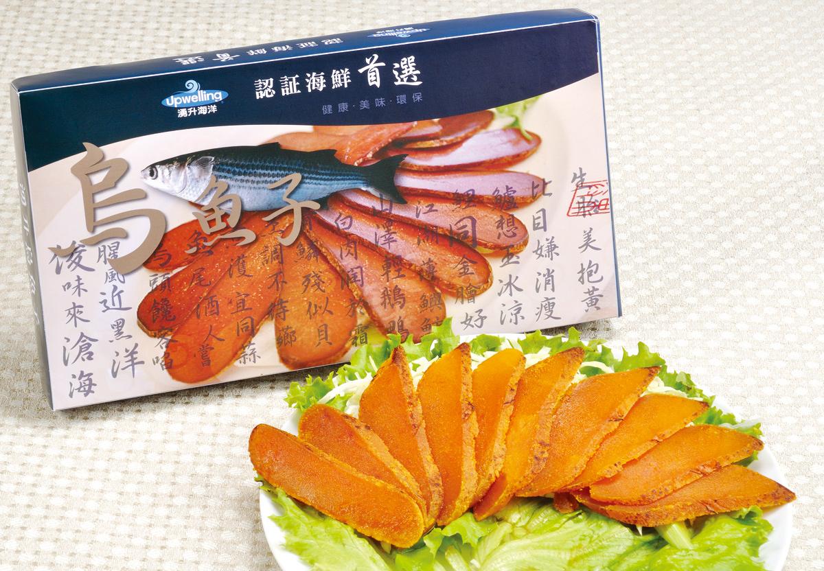 三 珍味 日本 大