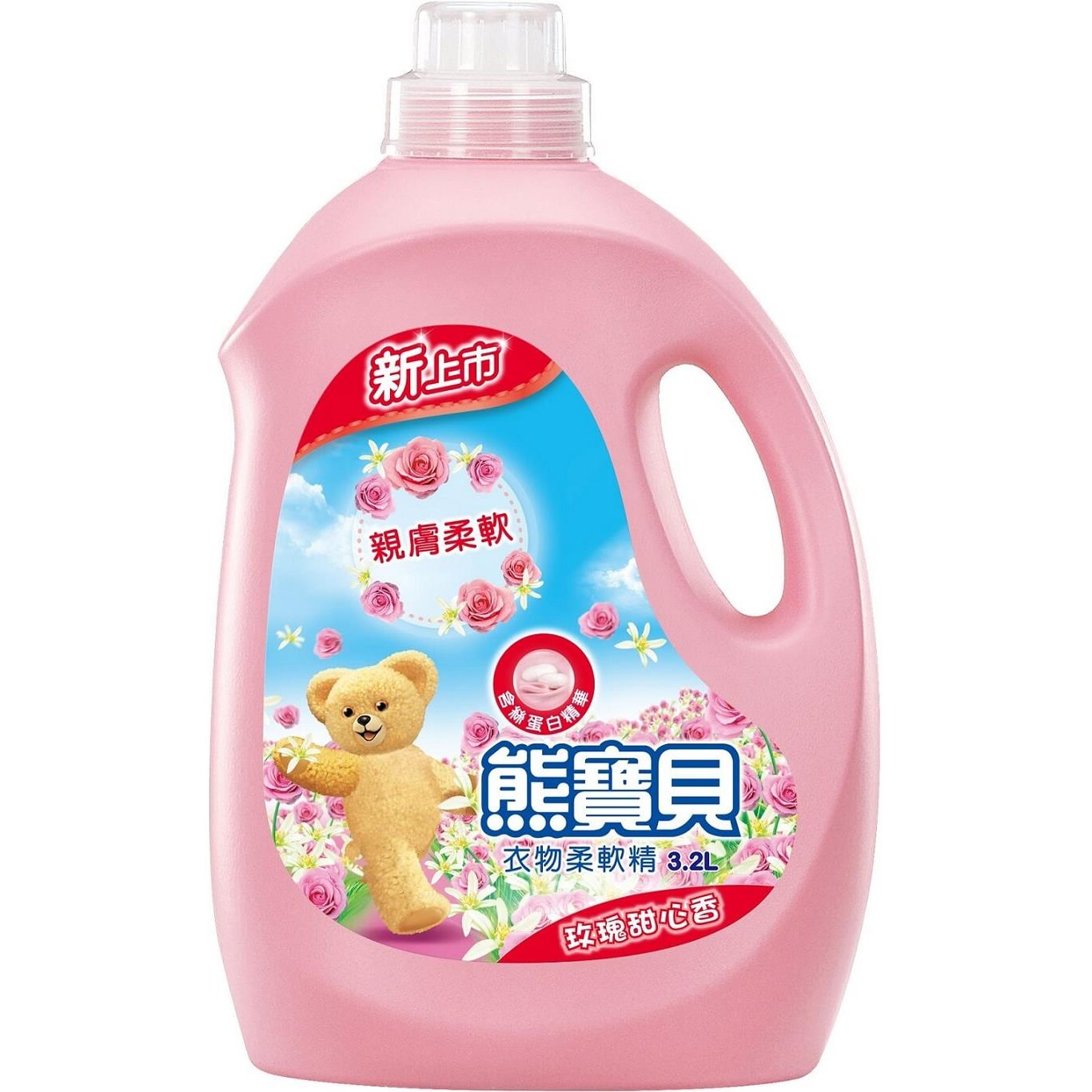 熊寶貝衣物柔軟精玫瑰甜心香3.2L