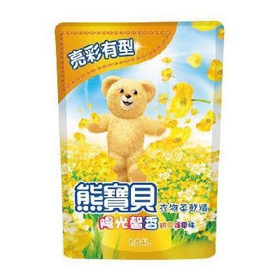 熊寶貝陽光馨香衣物柔軟精補充包1.84L