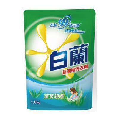 白蘭蘆薈親膚洗衣精補充包1.6KG