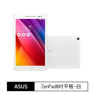 【華碩】ASUS ZenPad8吋平板Z380C/Wifi版/2G/16G-白