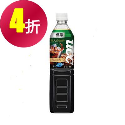 【UCC】職人冰咖啡930ml(少糖)