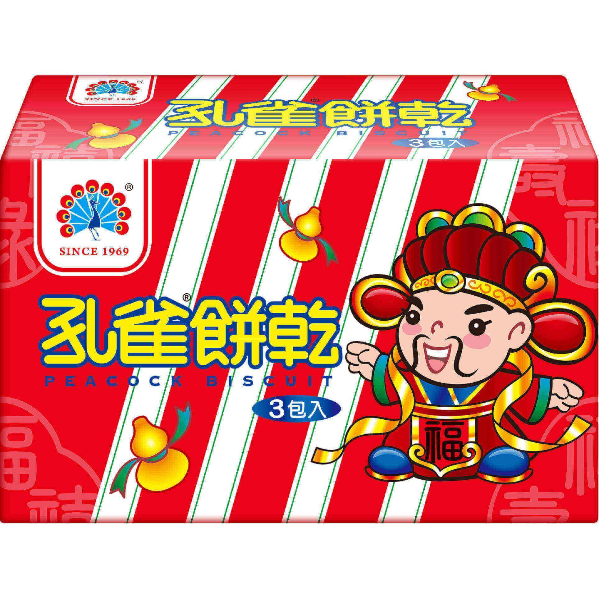 【乖乖】孔雀餅乾-原味x135g*3入/盒