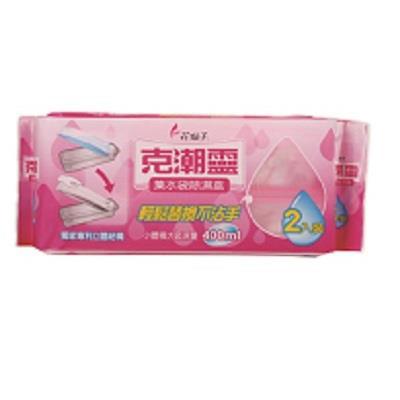 【克潮靈】集水袋除濕盒-玫瑰香(2入)