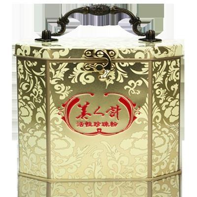 華陀扶元堂-美人計活性珍珠粉 120入x1盒