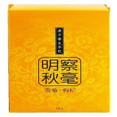 華陀扶元堂-雪菊枸杞茶 65mlx10入