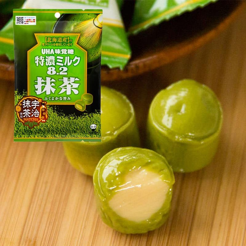 【吃貨人】〖石臼抹茶〗北海道特濃抹茶牛奶糖8.2