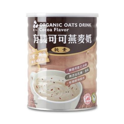 【里仁】有機可可燕麥奶 900g/罐