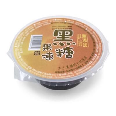 【里仁】黑糖果凍 130g/個
