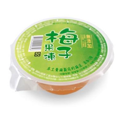 【里仁】梅子果凍 130g/個
