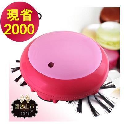 【趴趴走】MACARON馬卡龍迷你自動機器人吸塵器(草莓紅)