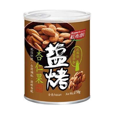 【紅布朗】鹽烤杏仁果 170g
