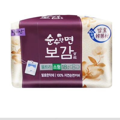 【KLEANNARA】韓國漢方衛生棉-一般日用23公分
