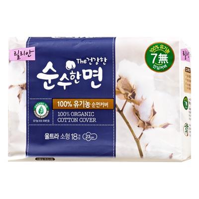 【KLEANNARA】韓國天然有機衛生棉-一般日用23cm