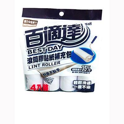 【百適達】黏塵膠帶補充包(60*4捲)