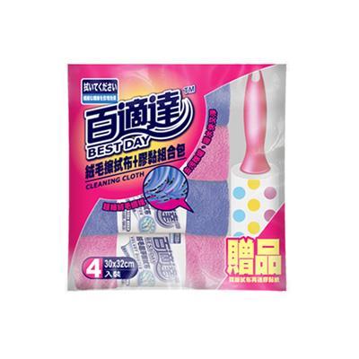 【百適達】絨毛擦拭布+黏把組盒包