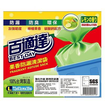 【百適達】檸檬香分清潔袋(L)