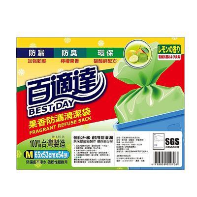 【百適達】檸檬香分清潔袋(M)