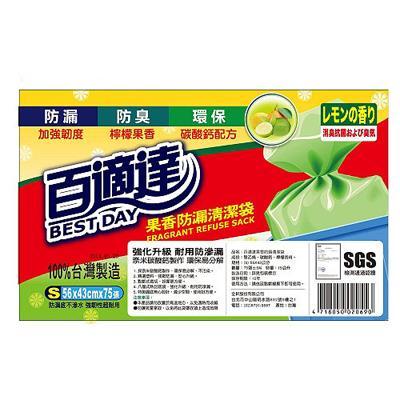 【百適達】檸檬香分清潔袋(S)