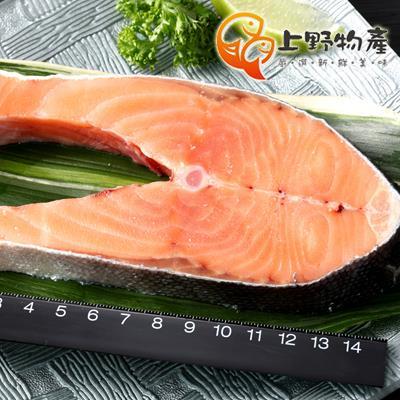 【冷凍店取-上野物產】阿拉斯加野生大鮭魚切片(375g/片,共3片)