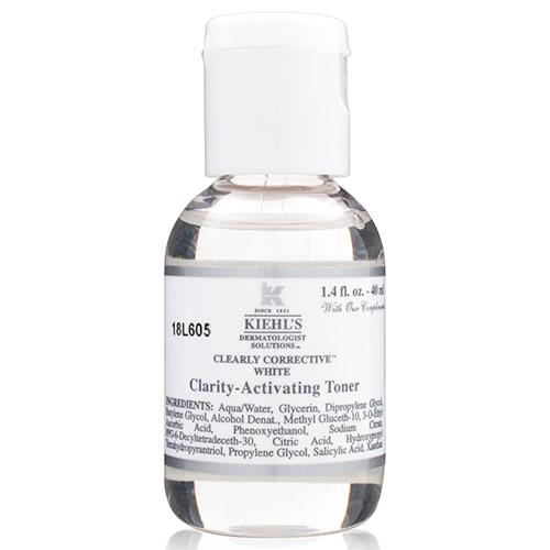 Kiehls契爾氏激光極淨白機能水40ml[QEM-girl]