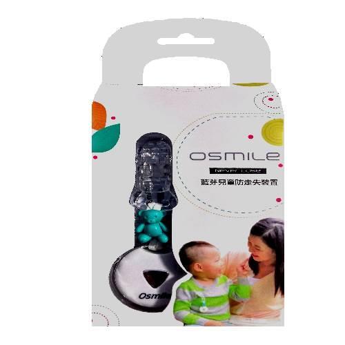 【Osmile Baby】 藍芽兒童防走失裝置