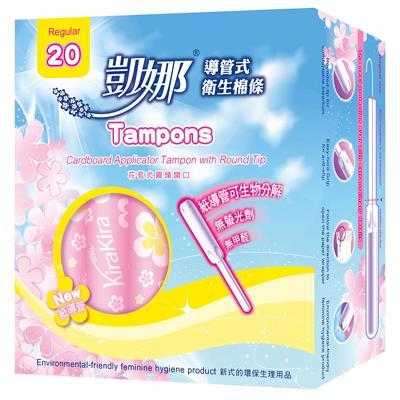 【凱娜】導管式衛生棉條(紙導管)普通型20支入