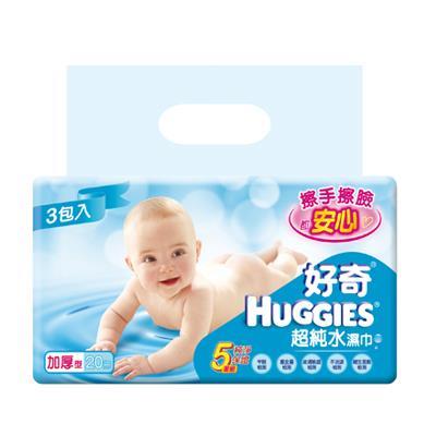 【好奇】純水嬰兒濕巾隨身包20抽X3包