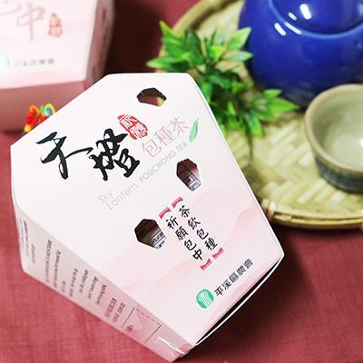 【平溪區農會】 平溪天燈包種茶小禮盒