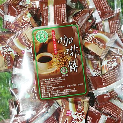 【古坑鄉農會】 咖啡餅量販包 (380g)