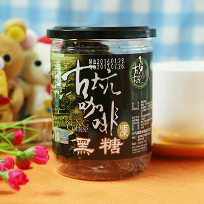 【古坑鄉農會】 咖啡黑糖(300g)