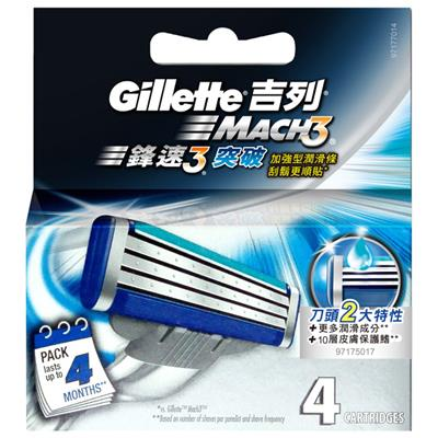 【吉列】鋒速3突破刮鬍刀片4片裝
