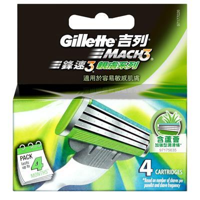【吉列】鋒速3親膚系列4刀片