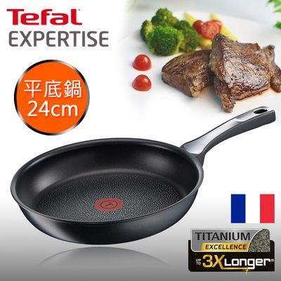【法國特福Tefal】鈦廚系列24CM不沾平底鍋(電磁爐適用)