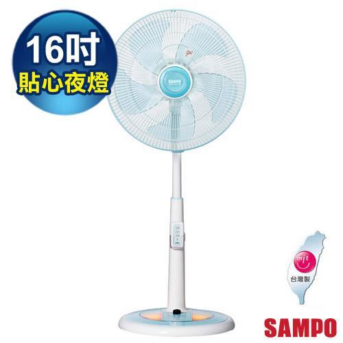 【SAMPO聲寶】16吋微電腦夜燈桌立扇 SK-FU16R