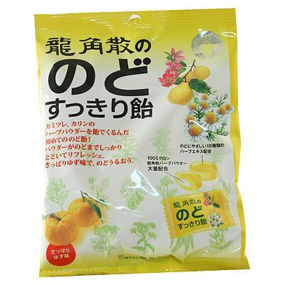 日本代購【日本龍角散喉糖】柚子口味(10包入)