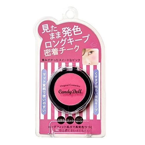 日本代購【Candy Doll】混血娃娃3D立體小顏腮紅餅(粉紅色)