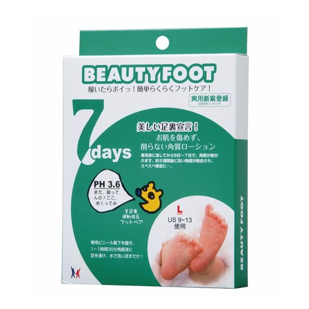 【日本Beauty Foot】換膚足膜(大尺寸)