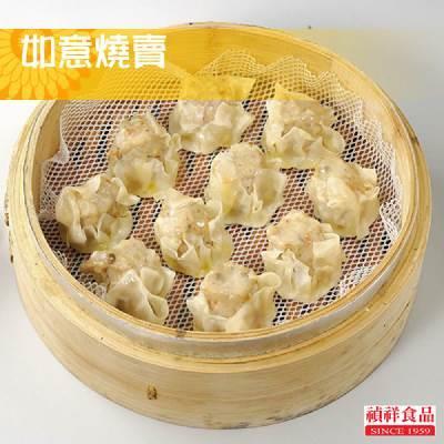 【冷凍店取-禎祥】如意燒賣(600g/30粒)