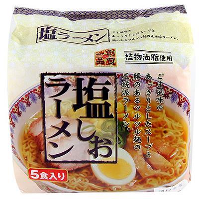 【創意一品】拉麵-鹽味