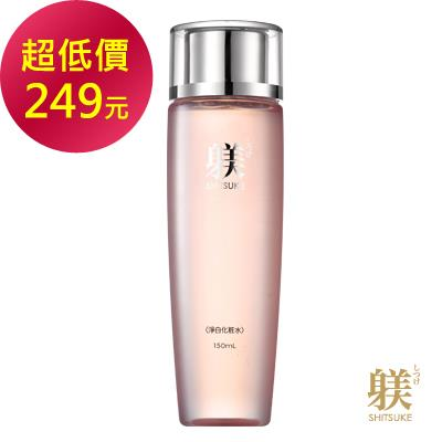 Revlis淨白化妝水 150ml