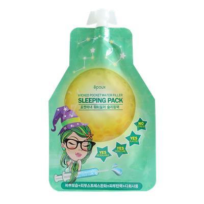 epoux 口袋魔女晚安凍膜 SLEEPING PACK -20ml