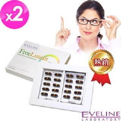 東森嚴選【Eveline Laboratory】葉黃素 2入